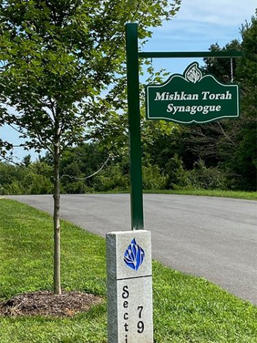 Mishkan Torah Section Sign for web